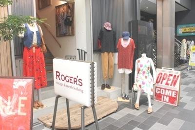 Roger's. thrift shop in Nishiki Market, Kyoto, Japan